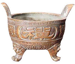 Bronze Offering Bowl Incense Burner
